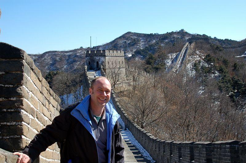 Beijing_gw23