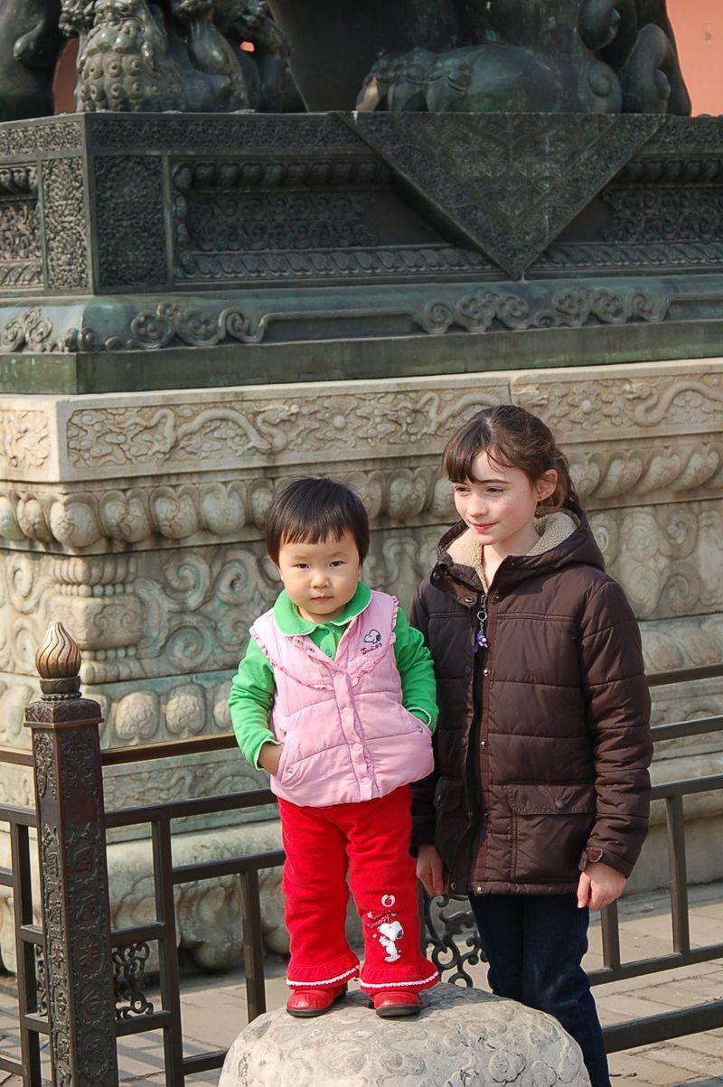 Beijing_fc6