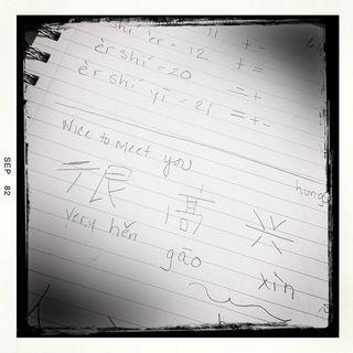 Chineseschool2